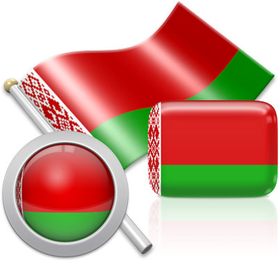 Belarusians flag icons pictures collection