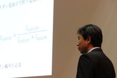 「リチウムイオン電池の特性評価:部材から電池まで」 首都大学東京 大学院都市環境科学研究科 棟方 裕一先生