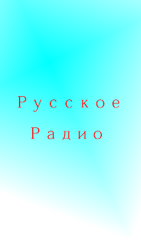 Russian RAdios - no ads