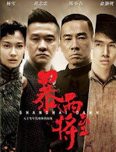 Shanghai Dawn  China Drama