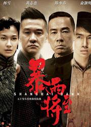 Shanghai Dawn China Drama