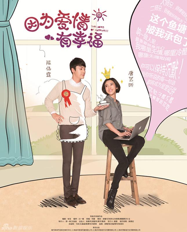 The Love of Happiness / Yin Wei Ai Qing You Xing Fu  China Drama