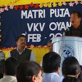 Matri Puja 2014-15 VKV Oyan (4).JPG