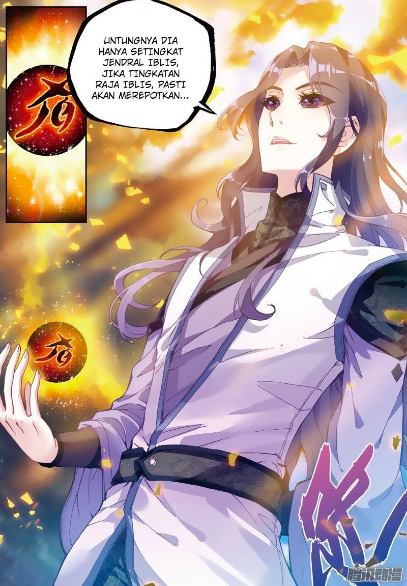 Wu Dong Qian Kun Chapter 51