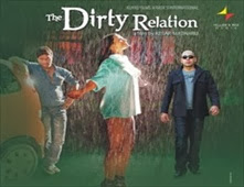 فيلمThe Dirty  Relation