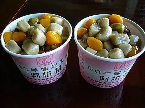 Image result for 九份芋圓
