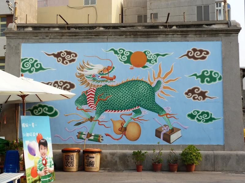 TAIWAN Archipel de Peng Hu - P1130095.JPG
