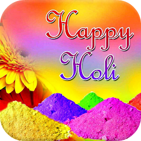 Happy Holi GIF,Card & Messages 2019