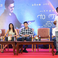 Spyder Chennai Press Meet Photos (31).jpg