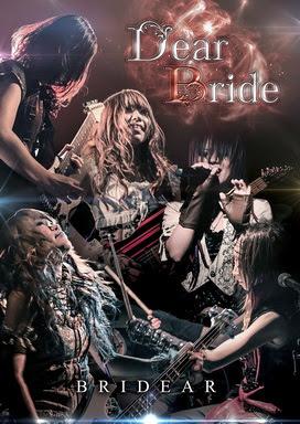 [MUSIC VIDEO] BRIDEAR – Dear Bride (2015/04/22)