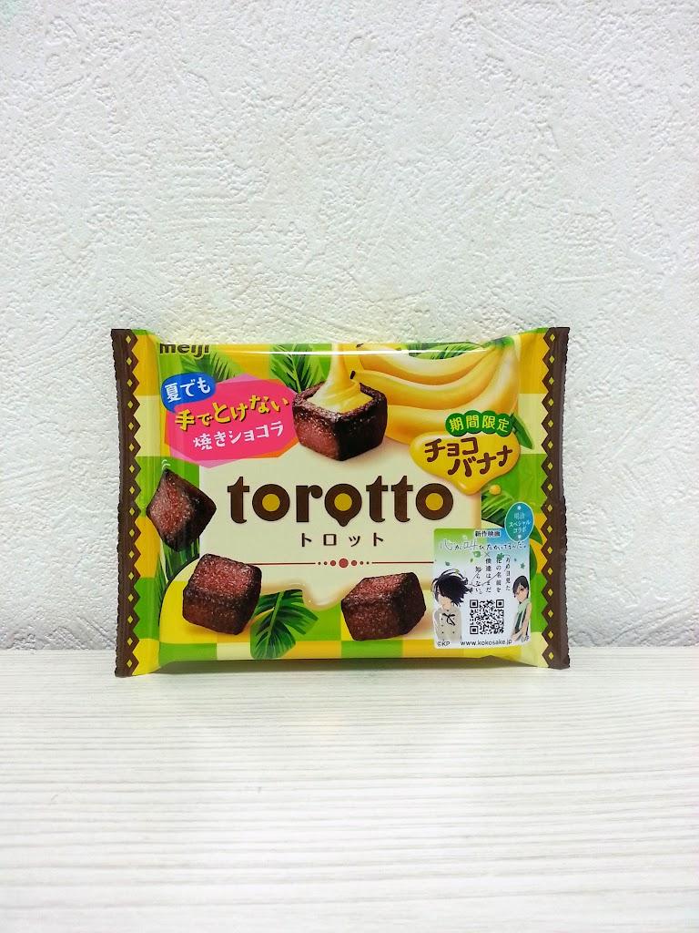 meiji夏でもとけない焼きショコラtorotto期間限定チョコバナナの写真