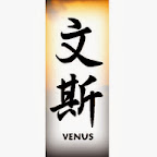 venus - tattoo designs