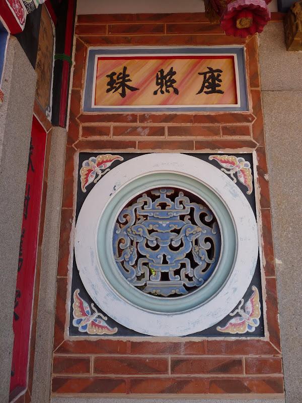 TAIWAN Archipel de Kinmen ,second voyage - P1280372.JPG