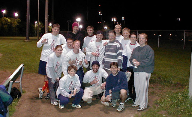 Kickball Spring 2001 - kickinit.jpg