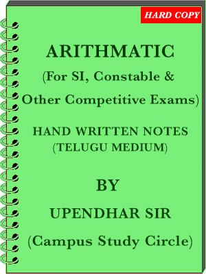 AP SI books and preparation strategy