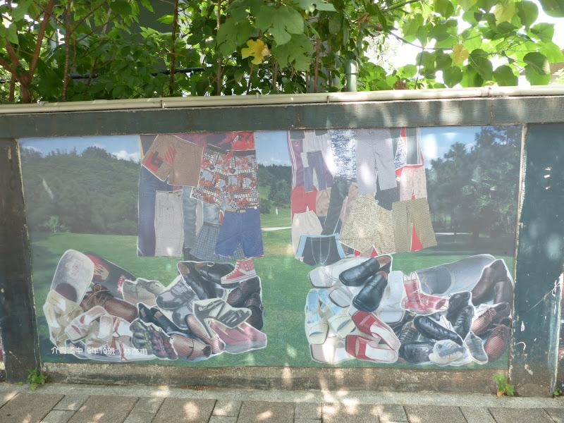 Taipei. Modélisme davions et Street art - P1250770.JPG