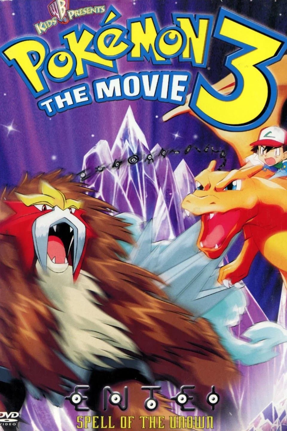 pokémon the movie 2000 in hindi download 480p