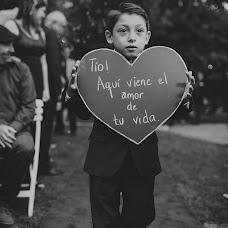 Wedding photographer Diego Alonso (diegoalonso). Photo of 12.01.2016