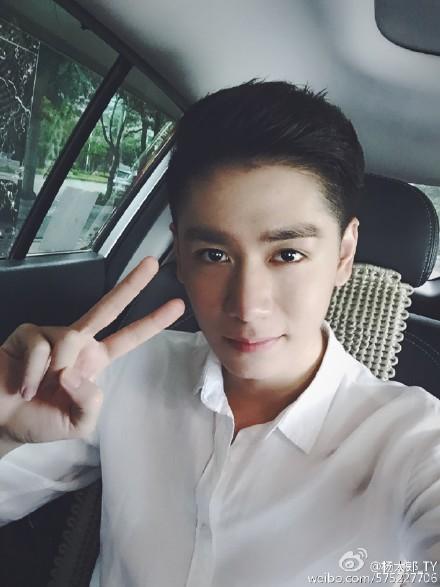 Yang Lin China Actor