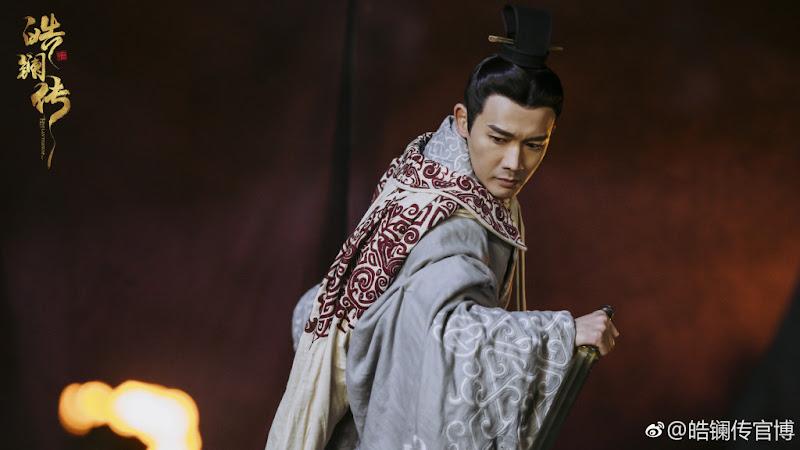 Hao Lan Zhuan China Drama