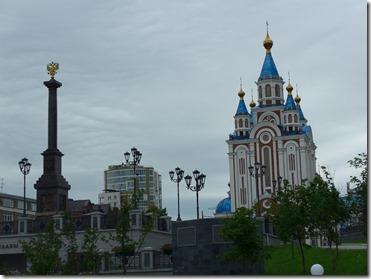 khabarovsk square de la gloire militaire