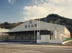 h1.3鶴丸海運太刀の浦倉庫