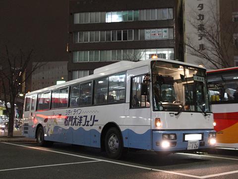 名門大洋フェリー 送迎バス