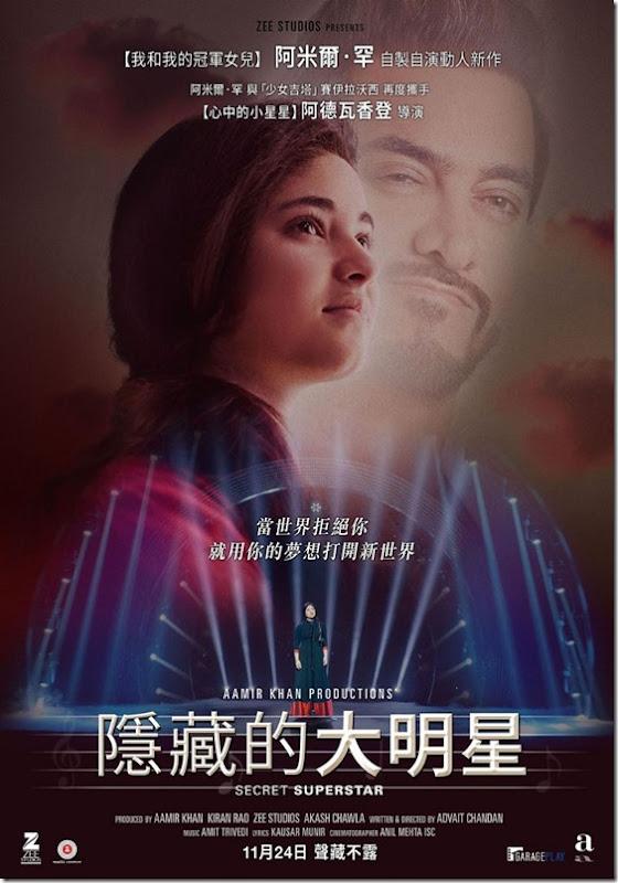 Secret Superstar-4