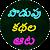 Podupu kathalu(Telugu Riddles) file APK for Gaming PC/PS3/PS4 Smart TV