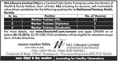 HLL Lifecare Worker Trainee Vacancy 2016 www.indgovtjobs.in