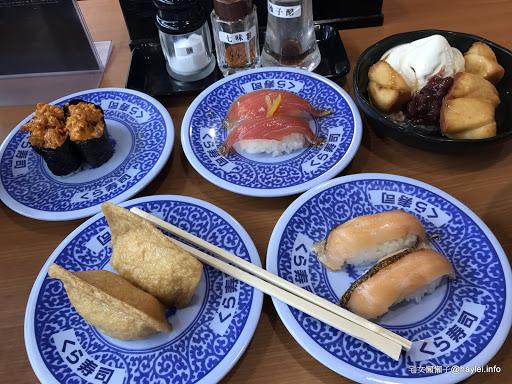 台中西區 くら寿司 藏壽司 Kura Sushi 廣三SOGO店 只有甜點比較不容易踩雷 食材以價位來說算是尚可 味增湯不合胃口