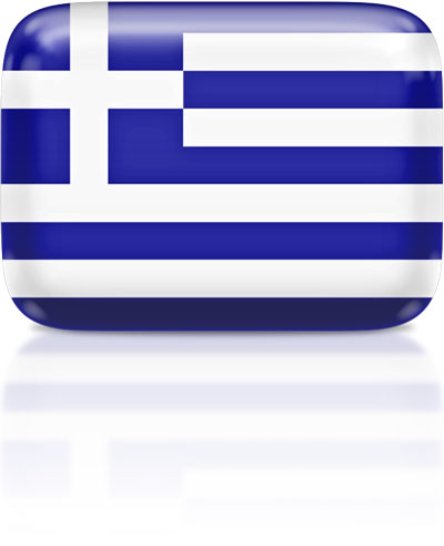 Greek flag clipart rectangular