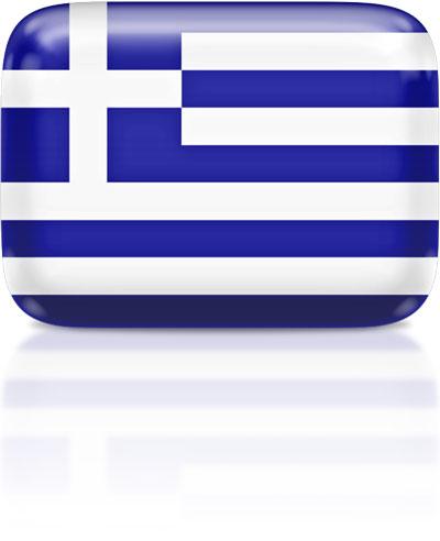 Greek flag clipart rectangular