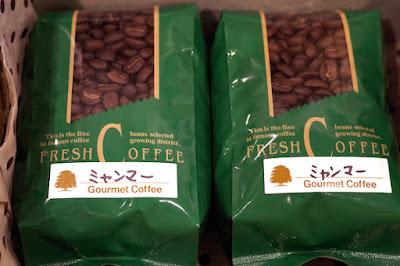 おすすめコーヒー:ミャンマー