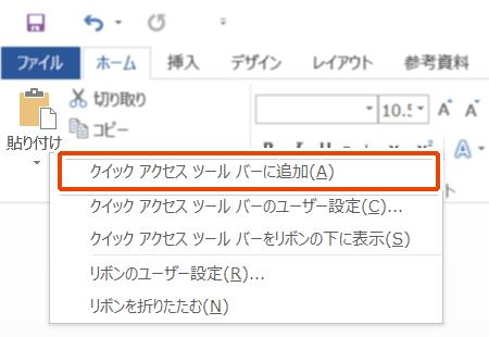 OfficeQA_05