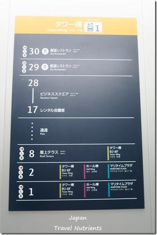 高松 無料免費展望台和高松港 (20)