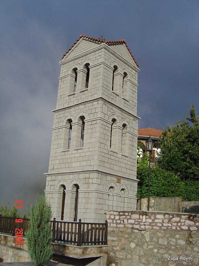 Stopama sv. Pavla po Grčkoj 2005 - DSC05084.JPG