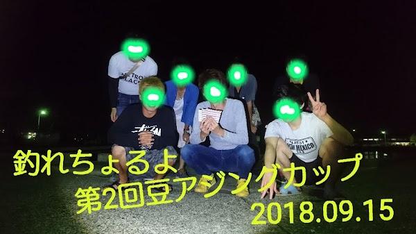 2018-09-16_21.18.20.jpg