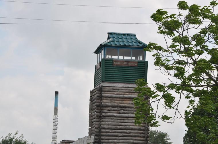 Mazepintsi Kulesi