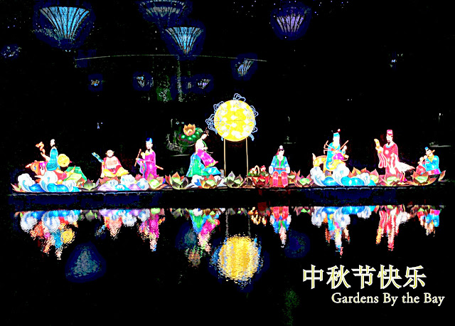 Garden By The Bay Mid Autumn Festival 2014 double-image.blogspot: mid autumn festival 2014 @ gardens