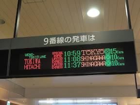 DSC02871.JPG
