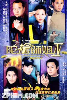 Lực Lượng Phản Ứng 4 - Armed Reaction 4 (2004) Poster