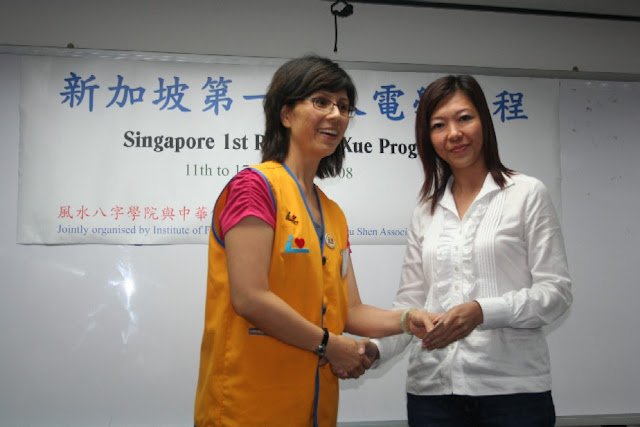 RDX - 1st RDX Program - Graduation - RDX-G112.JPG