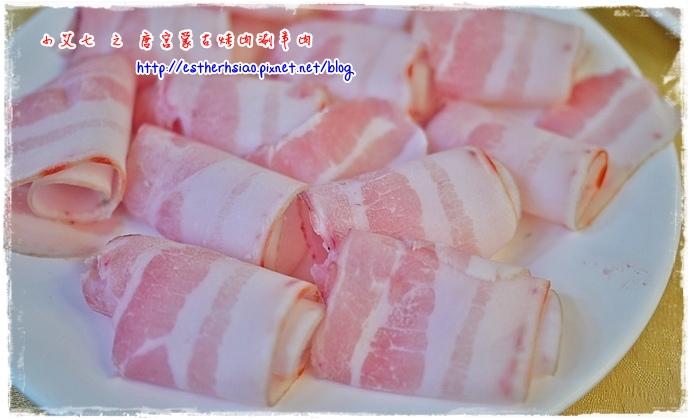 13 豬肉