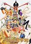 Đảo Hải Tặc – One Piece, Tập 558 , Tập 559