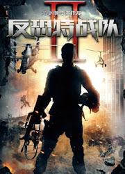 Anti-Terrorism Special Forces II China Drama