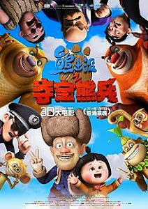 Biệt Đội Gấu Mập - Boonie Bears, To The Rescue! poster