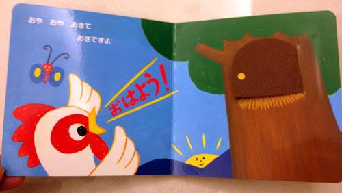 日本巧連智 Baby版 巧虎 巧連智 日本 巧連智 9月號
