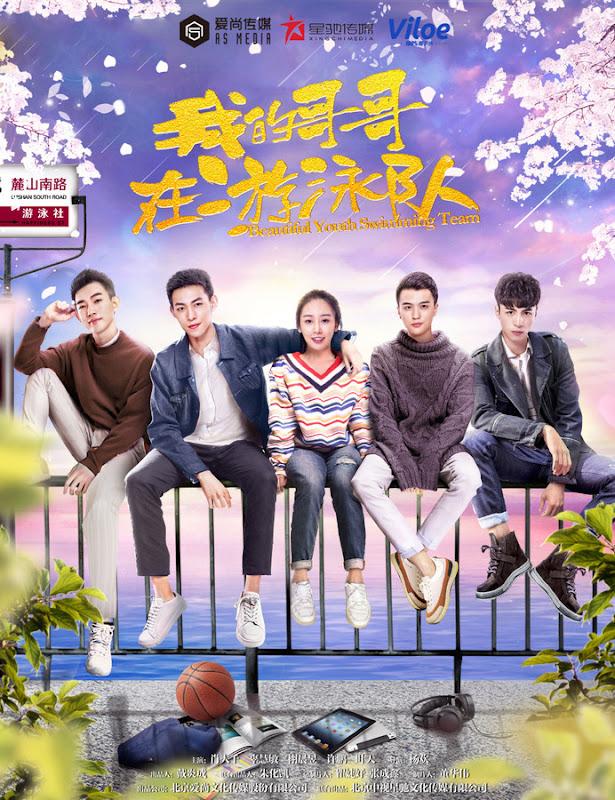 Beautiful Youth Swimming Team China Web Drama
