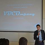 Moja preduzetnicka ideja 2013 - DSC_1470.JPG